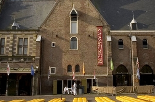 Het Hollands Kaasmuseum